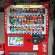 A typical vending machine on the streets of Tokyo.
