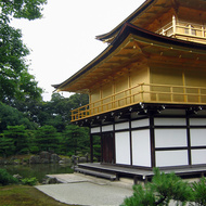 A portion of Kinkaku-ji, also known as the Golden Temple, one of the most famous sites in Japan.