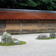 A portion of the famous Ryoan-ji, the Temple of the Peaceful Dragon, perhaps the most famous of the Japanese dry gardens.