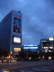 Thumbnail image ofA view of downtown Seoul, with one of many large...
