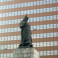A statue in downtown Seoul.