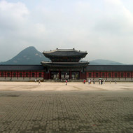 The entrance to the Gyeongbokgung Palace in Seoul, also known as the Palace of Shining Happiness.