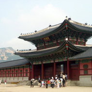 A close-up of the entrance to the Gyeongbokgung Palace in Seoul, also known as the Palace of Shining Happiness.
