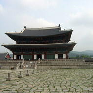 The Geunjeongjeon (main palace) building of the Gyeongbokgung Palace in Seoul, also known as the Palace of Shining Happiness.