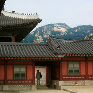 A view toward the mountains from inside the Gyeongbokgung Palace grounds.