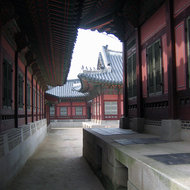 Walkways inside the Gyeongbokgung Palace grounds.