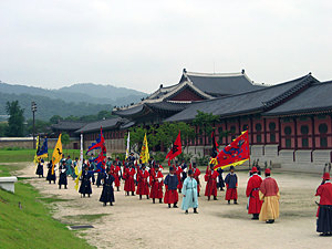Thumbnail image of The changing of the guard ceremony at the Gyeongbokgung...