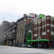 A view of part of RMIT University in Melbourne, Australia.