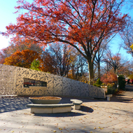 The entrance to the Brooklyn Botanical Garden in the Fall.
