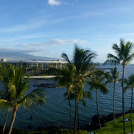 A panoramic view from a hotel on the Big Island.