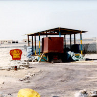 Shell Station - As Suwayhi, Oman