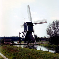 Post Windmill - Bleskensgraaf, the Netherlands
