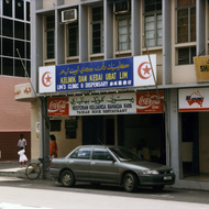 Clinic and Shops, Brunei