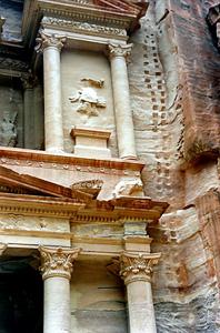 Thumbnail image ofAl Khaznah - Petra, Jordan