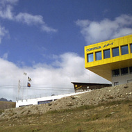 Corviglia Cable Car Station - St. Moritz, Switzerland
