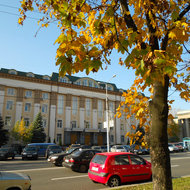 The Tax Administration of Donetsk. Autumn.