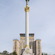 Independence Monument on the Maidan.
