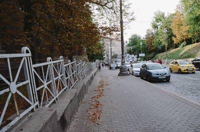 Thumbnail image ofGrushevskogo Street.