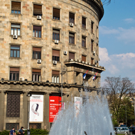 Historical Museum of Serbia and the fountain in Nikola Pasic square.