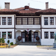 National Museum in Vranje, Serbia.