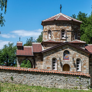 St. Petka Church.