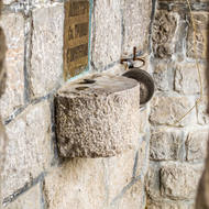 Font outside the Holy Trinity Monastery in Pljevlja.