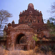 Old pagodas on the plains of Bagan.