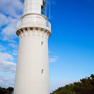 Rear side (non-sea facing side) of Cape Schanck lighthouse.