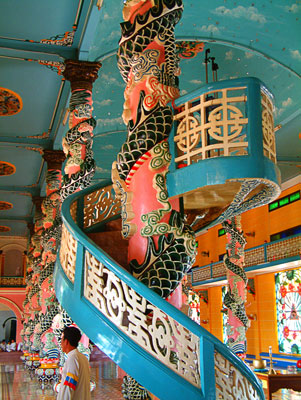 Thumbnail image ofElevated platform inside the Cao Dai temple.