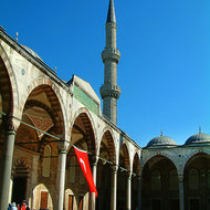 Forecourt of the Sultan Ahmet Mosque, the Blue Mosque.