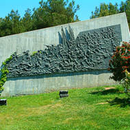 Memorial to the armed forces of Turkey and the ANZACs in the First World War on the Gallipoli (Turkish Gelibolu) peninsula.