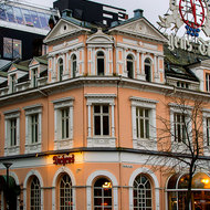 Dickens restaurant and bar in central Bergen.