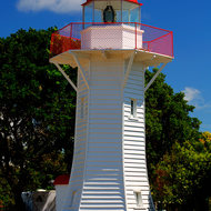 The old Burnett Heads lighthouse.