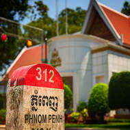 Phnom Penh, 312km away along National Road 6, in front of the Royal Residence.