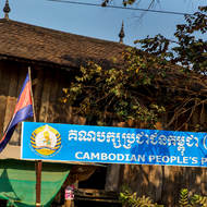 Offices of the Cambodian People's Party in the village.