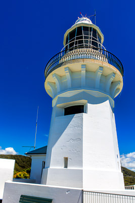 Thumbnail image of Smoky Cape lighthouse.
