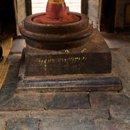 One in a line of Linga in Yoni shrines.