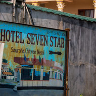 This way to the Hotel Seven Star.