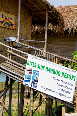 Thumbnail image of Riverside Bamboo Resort.