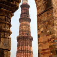 Qutab Minar, through the arch