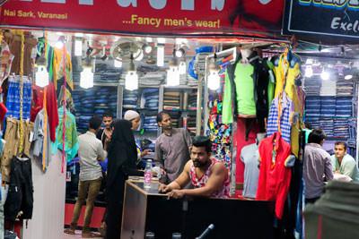 Thumbnail image ofFancy men's wear.