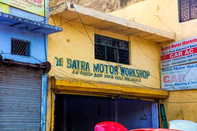 Thumbnail image ofMotor workshop.