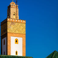 Minaret of the Ahl Fes mosque in the Royal Palace grounds.