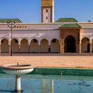 Fountain, outer courtyard and mosque.