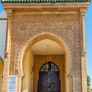 Ahl Fes mosque entrance door.
