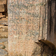 Latin inscription on stone.