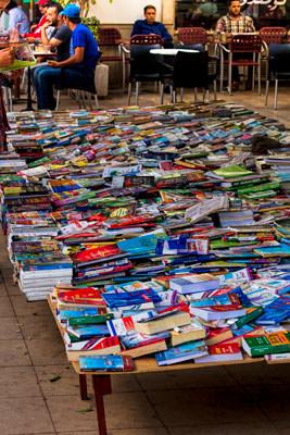 Thumbnail image ofBooks for sale, Avenue Mohammed V.