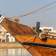 Roped prow, on the Oued Bouregreg river.