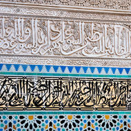 Koranic writings on a wall.