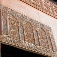 Stone carving above a doorway in the Saadian Tombs.